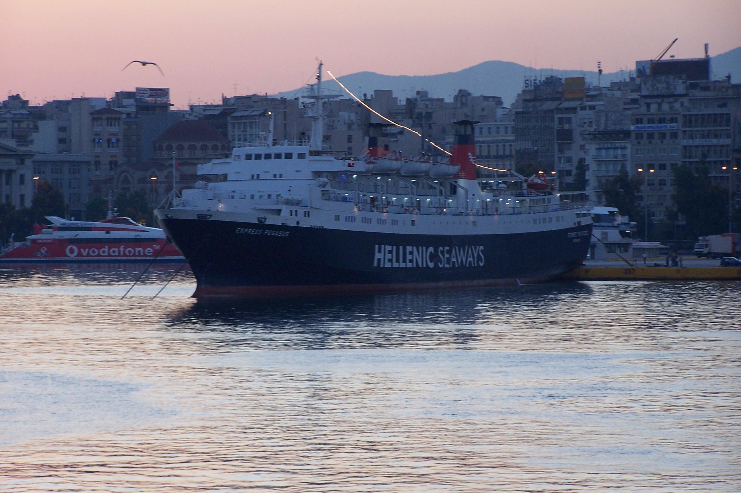 hellenic seaways ferry